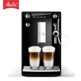 厂家直销 美乐家E957家用全自动咖啡机 进口意式咖啡机 量大价优