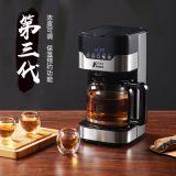工厂直销家用美式咖啡机 滴漏式带滤网咖啡壶全自动煮茶器泡茶机