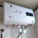 家用储水式电热水器圆桶速热节能洗澡40/50/60/80升扁桶厂家批发