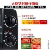 格兰仕烤箱10升家用KWS0710J-H10N小型烘焙多功能全自动迷你正品