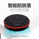 美的(Midea)VR06扫拖一体 家用吸尘器 全自动智能扫地机器人