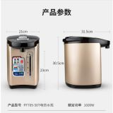 Midea/美的 PF709-50T电热水瓶十段温控家用5L智能烧水壶电热水壶