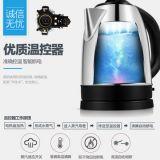 Midea/美的 MK-SJ1702电热水壶1.7L烧水壶家用304不锈钢自动断电