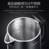 Midea/美的 MK-HJ1512D电热烧水壶家用304不锈钢快速全自动断电壶