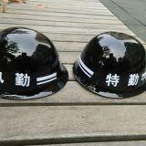 保安勤务盔防护玻璃钢盔巡逻执勤防护头盔校园安保器材防暴盔