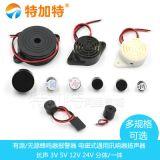 0905 12V有源蜂鸣器TMB09A12 9*5.5MM 5.5MM高度 一体化高品质