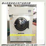 直销工业洗涤干衣机,蒸汽电加热不锈钢烘干机 乳胶行业烘干机