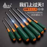 绿林彩条柄螺丝刀/高硬度十字一字螺丝刀带强磁性起子改锥螺丝批