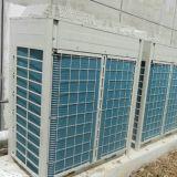 现货供应 中央空调工程 小型中央空调 中央空调水系统空调