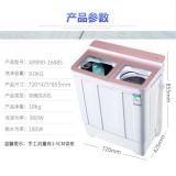 特价洗衣机9公斤家用大容量脱水甩干小型半自动双缸双桶洗衣机