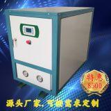 厂家生产环保空调制冷设备 中央空调主机 小型水源热泵机组批发
