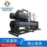 厂家直销水源热泵机组 PLC控制器中央空调螺杆式热水水源热泵机组