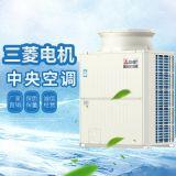 上海商用中央空调多联机 别墅空调定制 全直流变频空调厂家直供