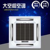 志高3P天花机 冷暖型 商用一拖一中央空调 工厂专用空调KFR72QW