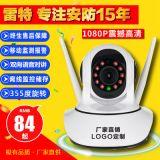 无线摄像头 高清家用wifi网络智能手机远程ip camera监控摄像机