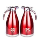 结婚婚庆新娘陪嫁红色真空咖啡壶不锈钢保温暖壶暖瓶热水壶热水瓶