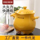 DIKO LB4B电砂锅炖锅全自动陶瓷养生锅多功能煲汤粥锅家用炖汤锅