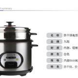 Joyoung九阳 JYF-50ZD06A电饭锅老式机械蒸煮多功能全国联保