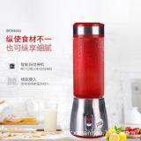 家用迷你电动榨汁杯多功能不锈钢便携式水果充电料理玻璃杯榨汁机