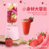 森汁果榨汁机 便携式榨汁杯 多功能 迷你果汁机 家用水果辅食机