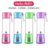 森汁果小型充电果汁杯 便携式迷你家用榨汁机 电动榨汁杯 果蔬机