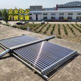 太阳能热水器 农村家用热风采暖 企业暖风联箱太阳能供暖甘肃酒泉