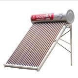 豪光全智能太阳能热水器家用不锈钢全钢太阳能光电两用自动上水