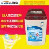 XQB85-8188 海宝全自动洗衣机 波轮式洗涤 24小时预约 防缠绕