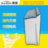 XPB96-9666S 9.6公斤大容量 双桶洗衣机 家用 宾馆酒店洗衣脱水