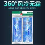 南凌LG-758W冷藏展示柜大容量立式两门商用冰柜无霜风冷饮料冰箱