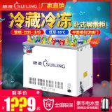穗凌冰柜WT4-156商用卧式小冰柜双温冷藏冷冻透明玻璃门家用冰箱