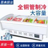 平岛柜卧式展示柜保鲜柜商用冰柜冷藏冷冻冰箱冷柜海鲜