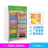 厂家直销便利店展示柜 新款玫瑰金三门双门饮料展示柜定制冷藏柜