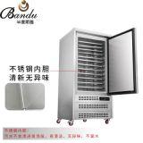 半度斯雅单门商用冷柜无霜风冷烘焙冰箱慕斯插盘面团冷藏冷冻冰柜