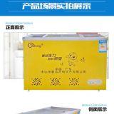新容生冷柜SY-188小型家用冷柜商用冰柜卧式玻璃门冷冻冷藏保鲜柜