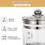 分体电茶壶电热壶加厚玻璃多功能壶厂家直销养生壶玻璃