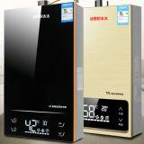 好太太燃气热水器家用天然气液化气12L16升恒温式强排即热式淋浴