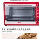 电烤箱48L多功能家用烤箱