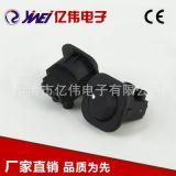 厂家直销专业供应YW1-219黑色小型椭圆头船型开关家用电源开关