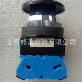 30mm蘑菇头按钮ABN311G正品和泉IDEC HW-U10日本原装进口假一罚十