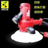 厂家直销带LED筒灯无尘墙面打磨机 墙壁腻子打磨机电动涂料砂纸机
