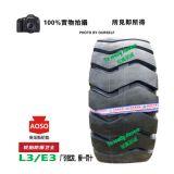 正品三包奥莱斯/正新/甲牌/前进17.5/23.5-25铲车装载机工程轮胎