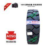 正新叉车轮胎/奥莱斯叉车轮胎/充气/实心轮胎6.50-10/28x9-15