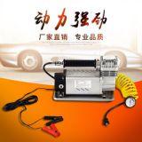 厂家直销45缸汽车轮胎打气泵 160L/min便携式应急工具 车载充气泵