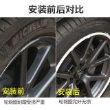 适用于特斯拉Model3C保护圈轮毂防剐蹭轮胎防刮通用防擦条