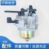 188F水泵 190汽油机微耕机GX390切缝机420CC百力通发动机配件