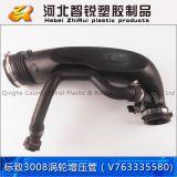 适用于308CC 308SW 3008 C4L RCZ 1.6T涡轮增压进气管 空气管
