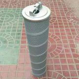 4448402玻纤液压滤芯挖掘机液压滤芯