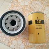 现货供应 CAT卡特51-8670X液压滤芯 价格合理