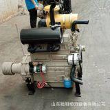 罐车专用发动机 装载机柴油机 厂家直供 铲车四缸增压华东柴油机